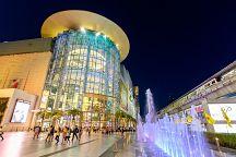 Royal Paragon Hall — ультрасовременный конференц-центр для мероприятий любого формата