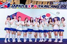 Японские выходные в Бангкоке